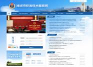 潍坊市标准技术服务网正式上线运行 可查询13万条行业标准