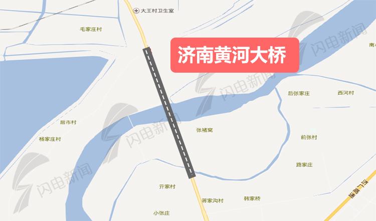 济南黄河大桥.jpg