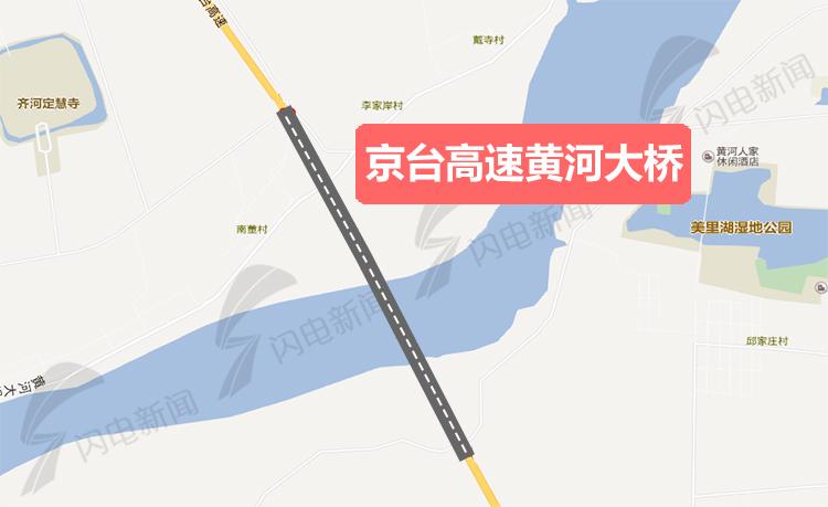 京台高速黄河大桥.jpg