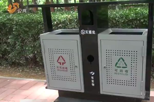 这不是小事 垃圾分类回收成摆设 分类常识待普及