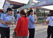 """""""关爱儿童 反对拐卖"""" 潍坊滨海公安刑警大队宣传防拐反拐"""