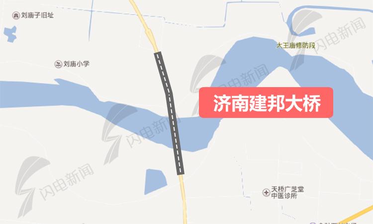济南建邦黄河大桥.jpg