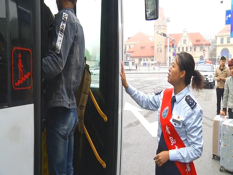 青岛城市运行志愿者:文明服务让城市更有温度