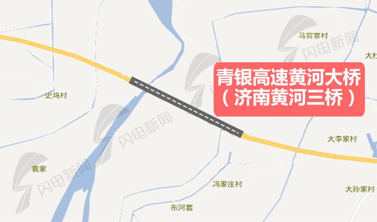 青银高速黄河大桥.jpg