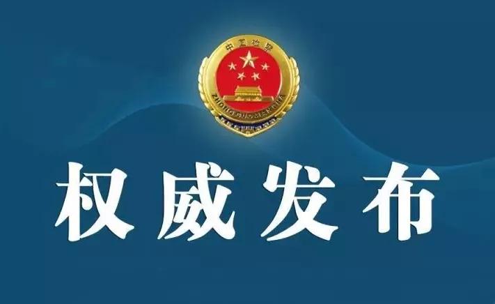 莘县检察院对粮食局原局长刘鹏海涉嫌挪用公款案提起公诉