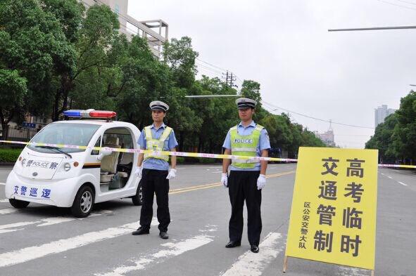桓台交警发布高考期间道路交通管制方案
