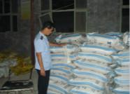 潍坊抽查15批次水溶肥料产品 1批次不合格