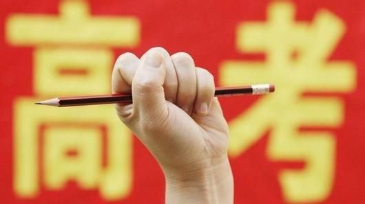 莘县6950名考生参加2018夏季高考 全县设3个考点