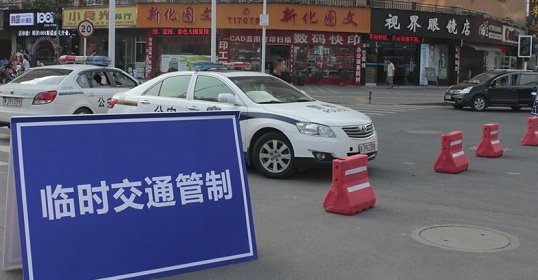 注意啦!高考期间枣庄薛城这三处路段临时交通管制