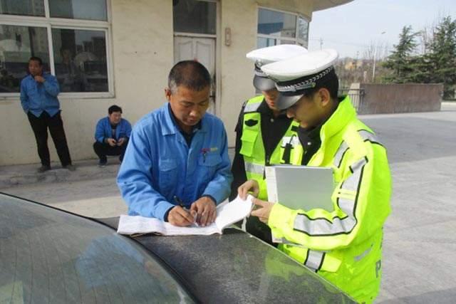 山东交警约谈170家存在重大安全隐患的运输企业