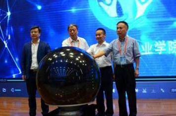 中国高等学校创新创业学院联盟成立 推动教育资源共建共享