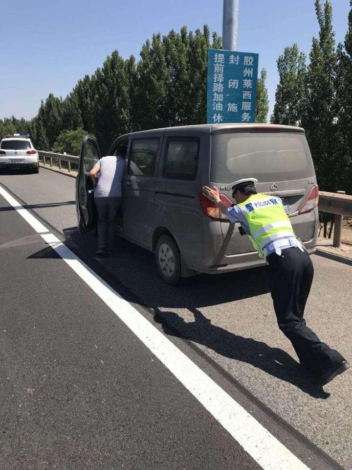面包车突发故障 青岛高速交警小举动温暖人心