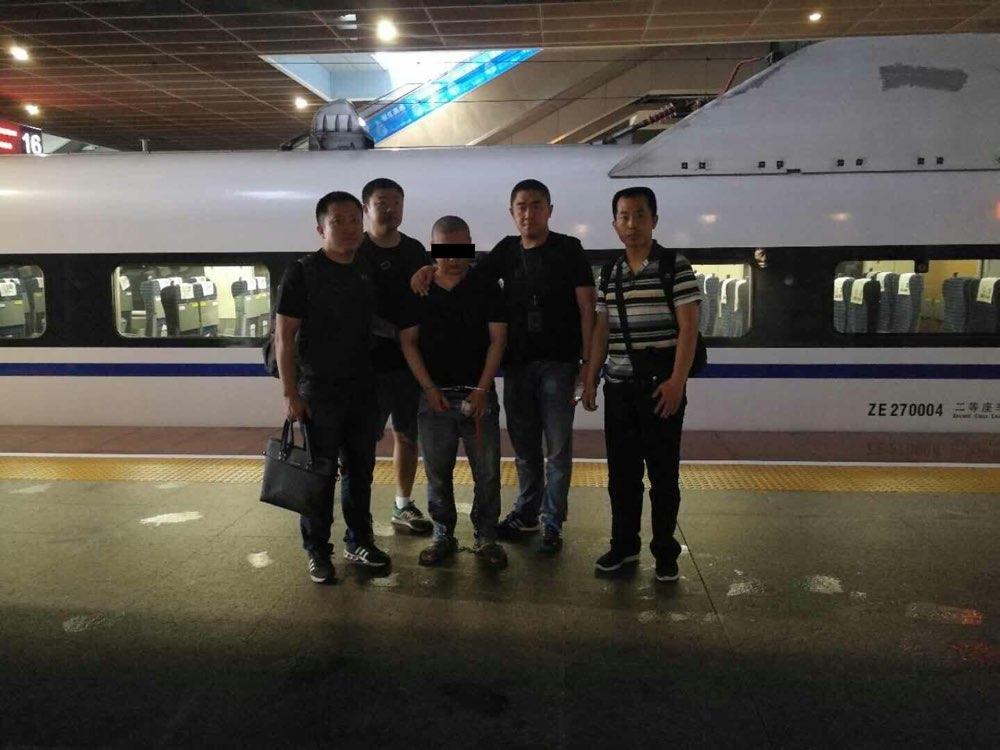 从QQ号码入手,潍坊警方将潜逃14年的重大逃犯抓获