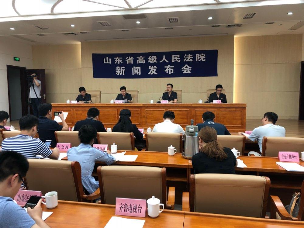 山东省高院聘任张金智等15人为环境资源审判咨询专家