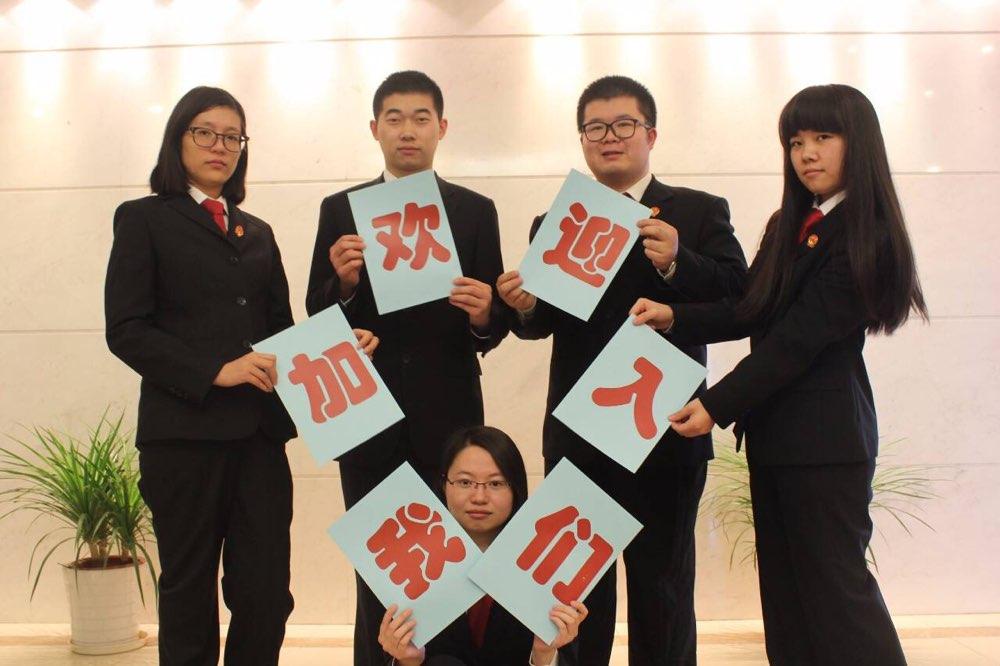 高青县法院公开招聘法官助理实习生、书记员实习生