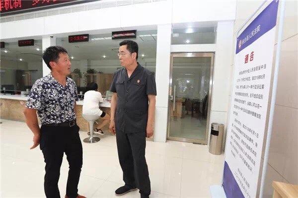 桓台县人民法院受理淄博首起跨行政区划管辖行政案件