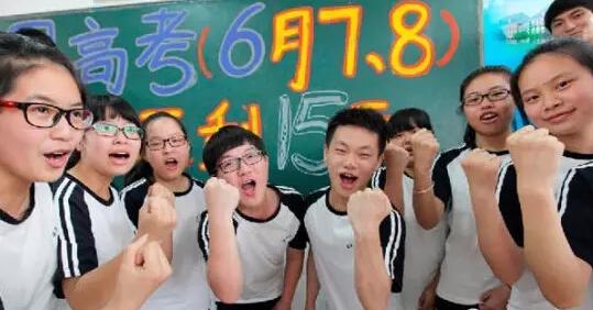 济南中高考志愿服务地图发布 覆盖考试前、中、后三个阶段