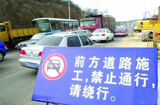 G240保台线莘县东李庄至鲁豫界段将封闭施工,请注意绕行