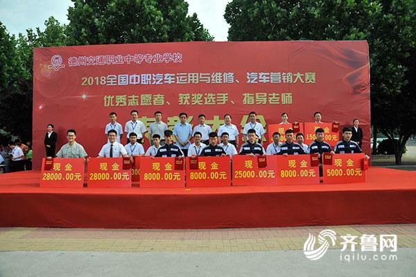 http://www.06456.cn/shandongfangchan/38496.html