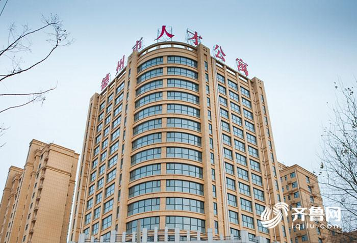 http://www.06456.cn/shandongwenhua/38498.html