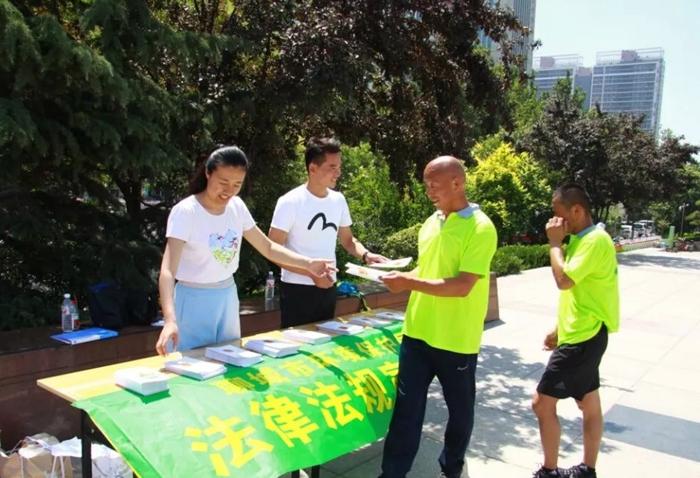 聊城:推进绿色发展 打好污染防治攻坚战