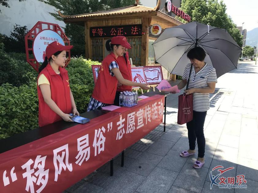 枣庄山亭区召开移风易俗工作推进会