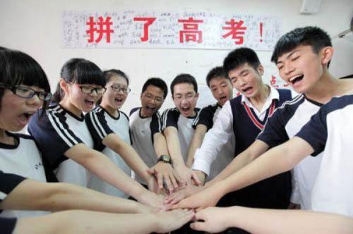 2018年枣庄2.45万人参加高考  共13个考点832个考场