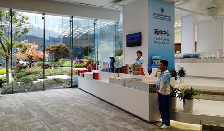 上海合作组织青岛峰会新闻中心6月6日开放 环保创新独具特色