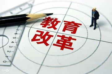 """潍坊推动""""一校长多校区""""管理体制改革 充分发挥优秀校长作用"""