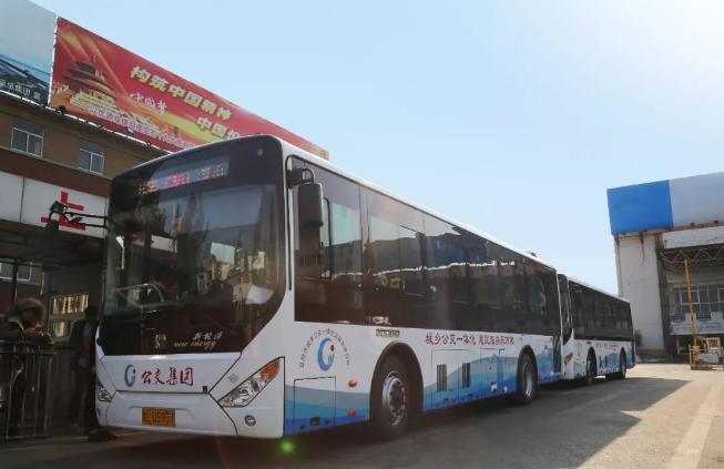 日照C201路城乡公交线实时查询功能正式启用