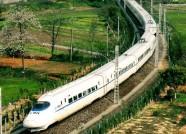 部分经潍旅客列车进行调整 市民出行请注意提前规划