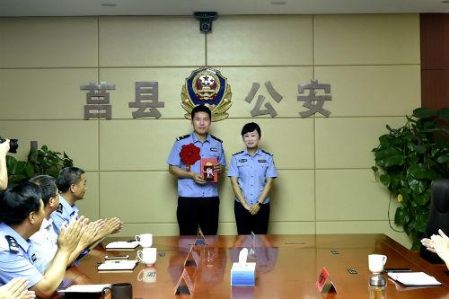 日照莒县公安局民警刘治峰被公安部记个人一等功