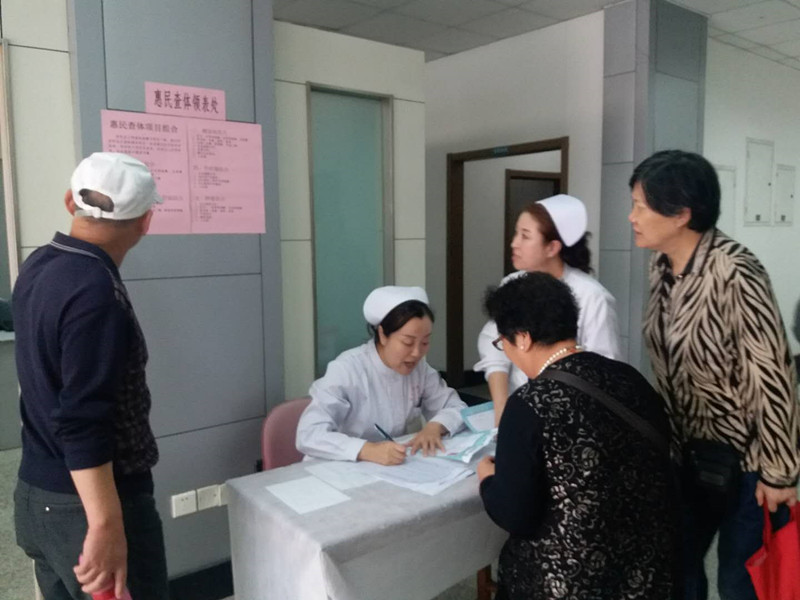 青岛市市北区发放万张健康惠民卡 凭卡享免费查体