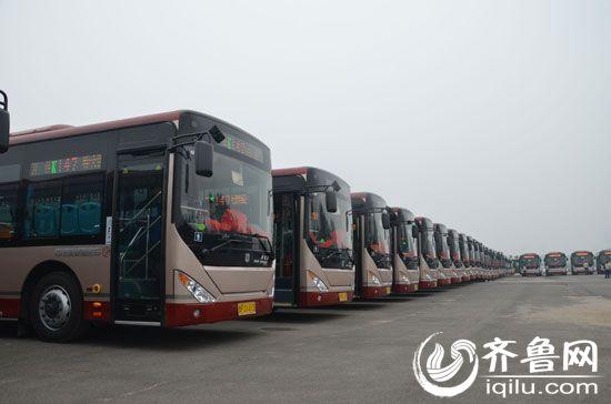 @聊城考生,高考期间凭准考证可免费乘坐公交车