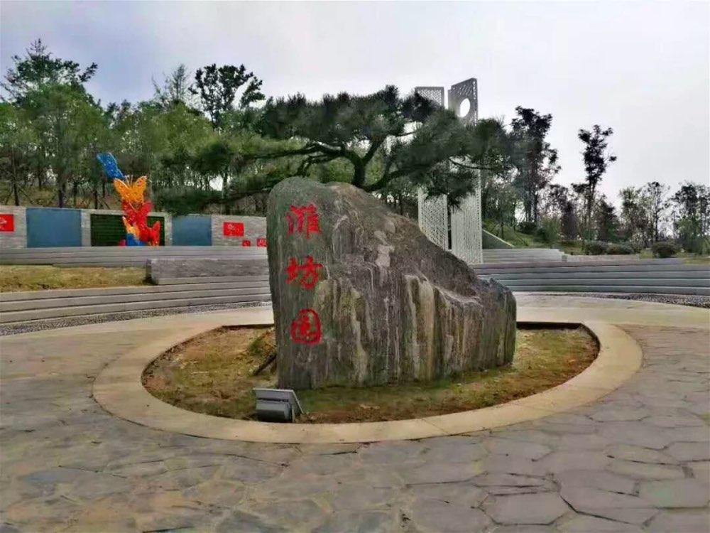 潍坊园荣获第十一届中国(郑州)国际园林博览会室外展园优秀奖