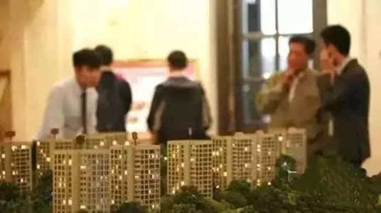 """聊城市住建局发声明:""""告诫居民不要买房""""系谣言"""