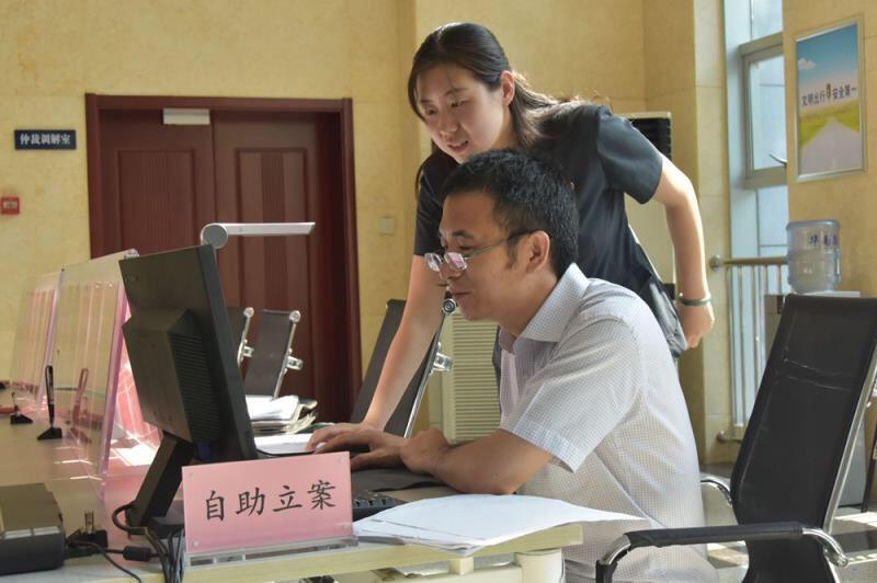 让群众少跑腿 让信息多跑路 淄博高新区法院正式受理网上立案