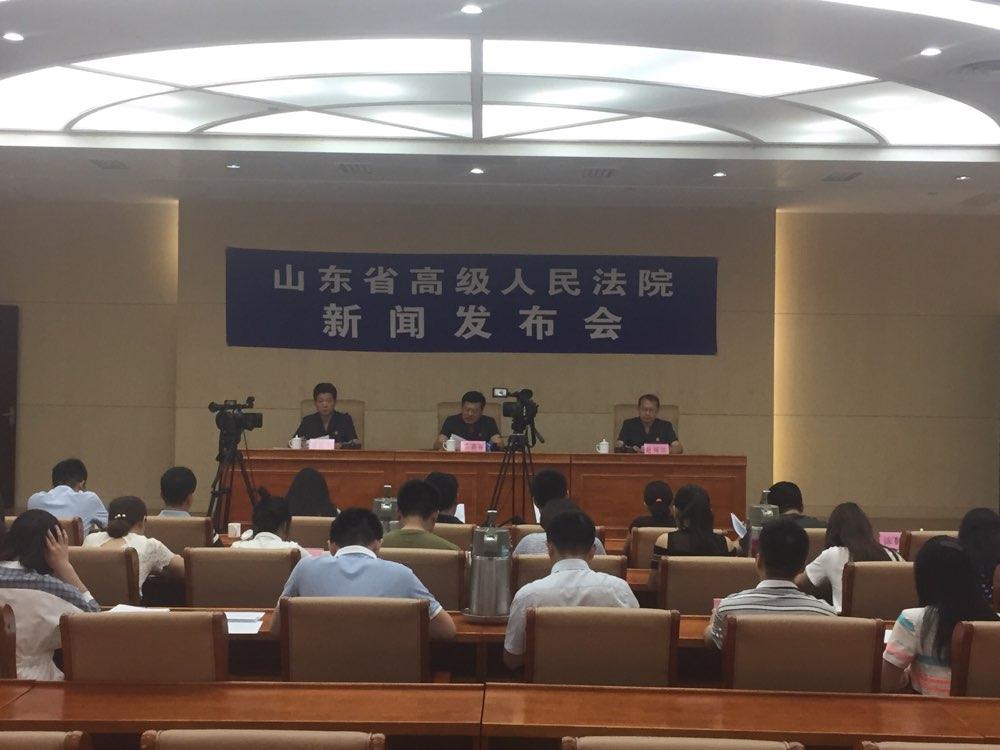 服务保障新旧动能转换,山东法院发布30条实施意见