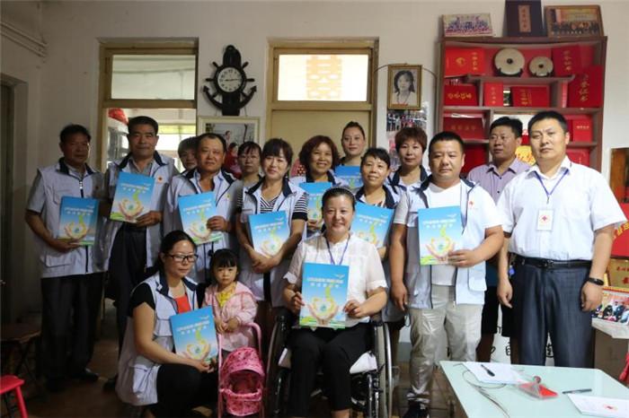莒县12名志愿者集体申请捐献遗体(角膜)