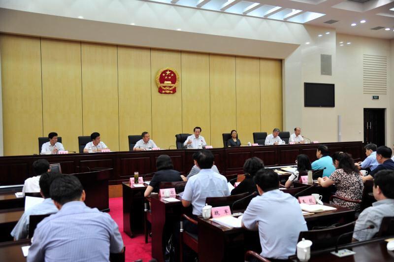济南市人大常委会召开《济南市山体保护办法》执法检查组全体会议