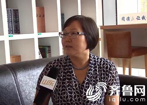 山大教授徐艳玲:学好用好《三十讲》具有重要的现实指导意义