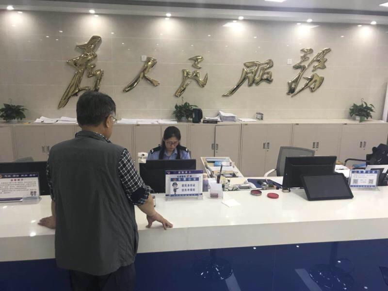 连夜加班补身份证 日照东港公安护航考生高考