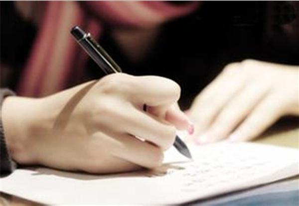 2018年高考作文有何特点?教育部考试中心权威综评来啦!