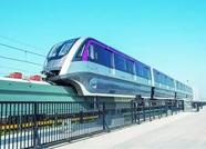 潍坊轨道交通最新消息发布,路线和站点曝光!