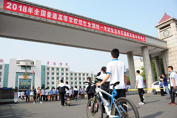 高考第一天:淄博76岁老人第八年考场外拍照