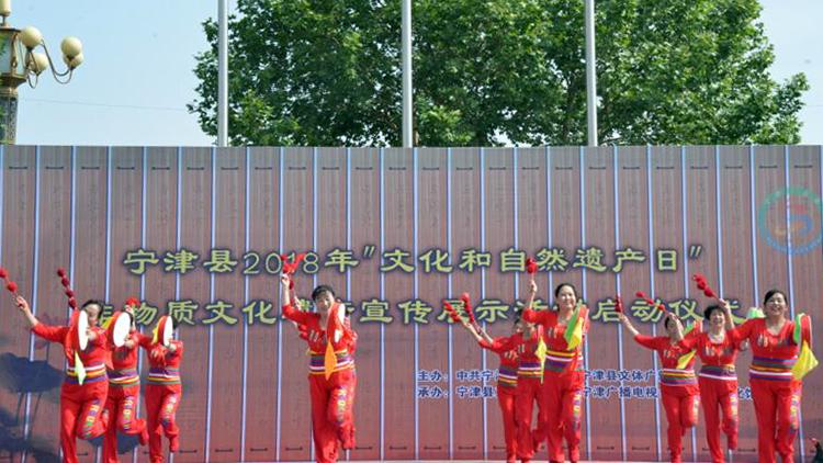 31秒|杂技、大柳面、西河大鼓集中展示 宁津非遗宣传活动启动