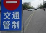 初中学业考试期间 泰安部分道路实行交通管制