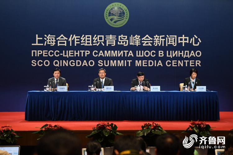 山东将加强与上合国家农业合作 努力打造乡村振兴的齐鲁样板