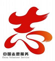 潍坊市在中国志愿服务网登记志愿者达44.08万人