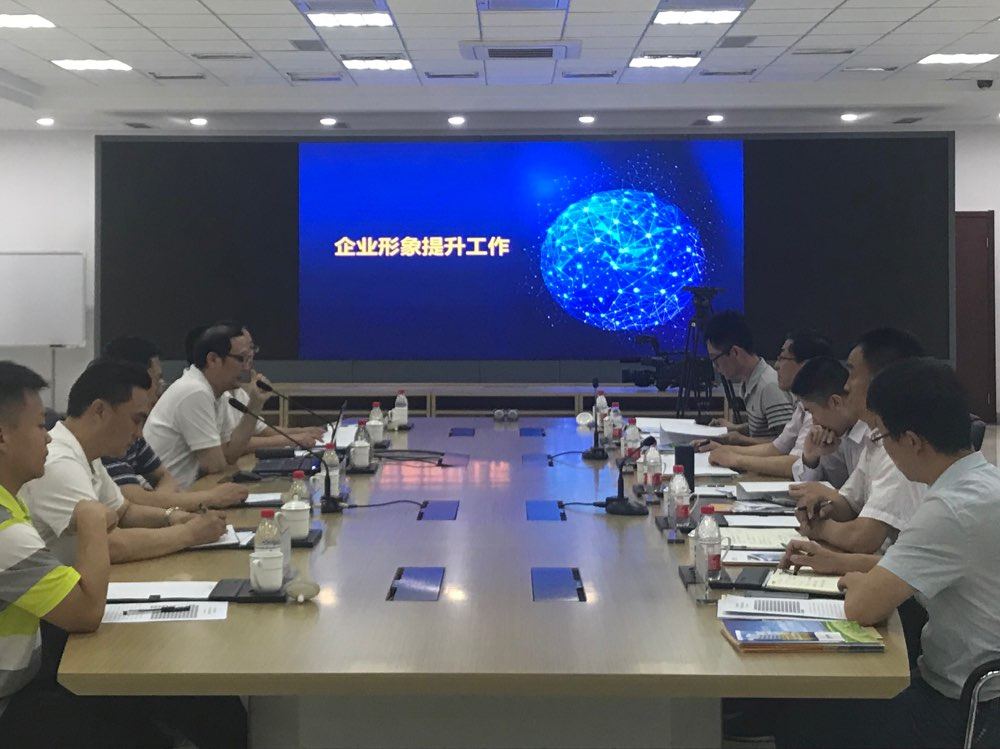 济南:百年老牌企业提升形象 新旧动能转换立榜样